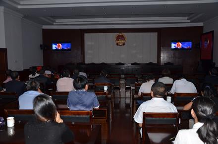 县人大机关组织观看电影《独龙之子高德荣》