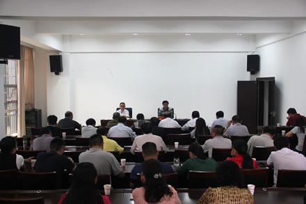 市人大常委会机关学习习近平总书记有关讲话和相关会议精神