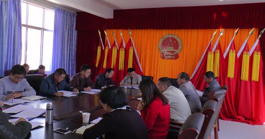 大寺乡人大主席团召开第二十次会议