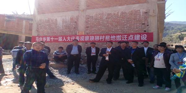 马台乡组织代表视察易地搬迁建设情况