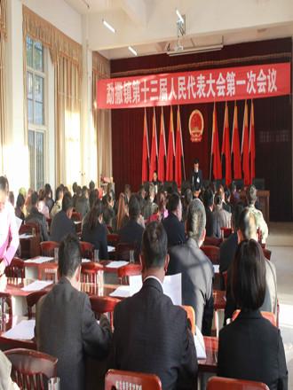 耿马自治县乡镇新一届人大一次会议圆满结束