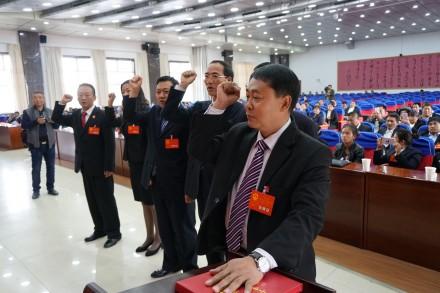 云南永德县有多少人口_现任六组组长党永德家里4口人,2012年4
