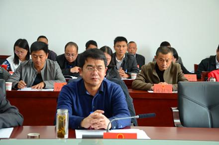 凤庆代表团召开代表团会议