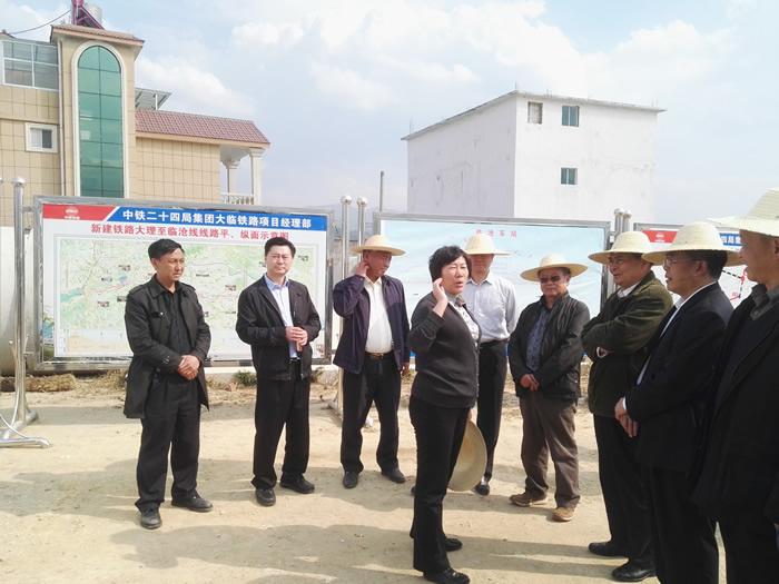 省政府督导组深入我市调研铁路和高速公路建设工作