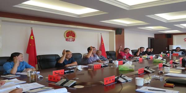 市人大法制委员会统一审议制定地方性法规条例(草案)