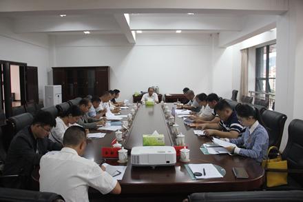 市人大常委会办公室召开全市人大系统网络信息安全培训会