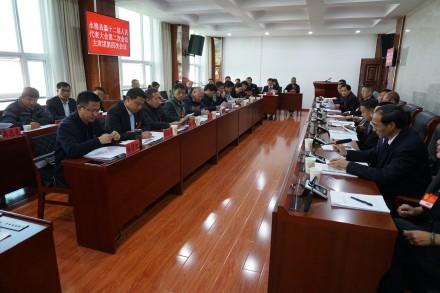 县十二届人大二次会议主席团举行第四次会议