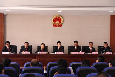 镇康县法院召开总结暨表彰大会