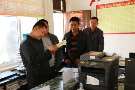 李拥军深入乡镇检查代表小组活动室建设情况