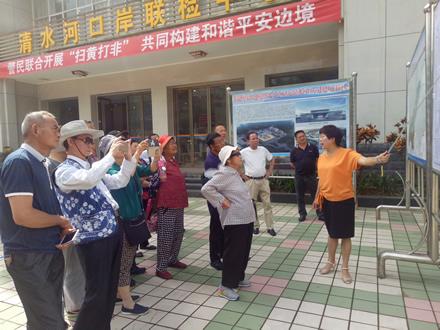 市人大常委会机关退休老干部到耿马双江参观考察