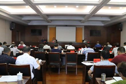 市人大常委会党组中心组召开第四次集中学习(扩大)会议