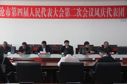 各代表团召开全体会议和党员会议