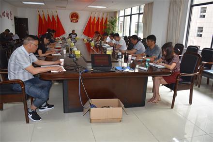 云县人大常委会机关召开扫黑除恶治乱专项斗争工作专题会议