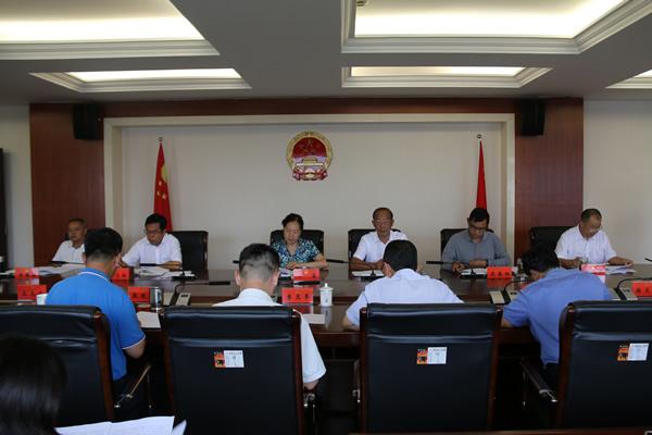 市人大常委会党组召开专题会议