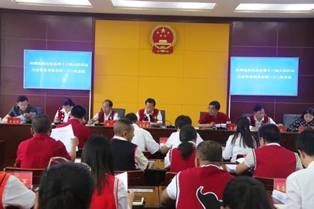 县人大常委会召开第二十二次会议