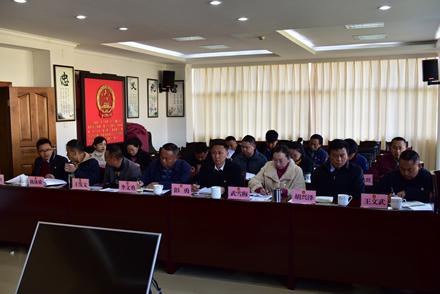 区人大常委会机关党支部召开专题组织生活会