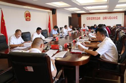 汤培远主持召开市人大常委会党组(扩大)会议