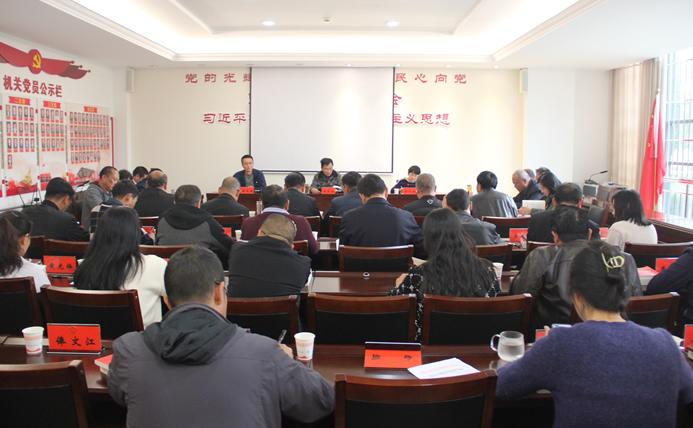 市人大常委会机关举行干部职工2021年第六次集体学习