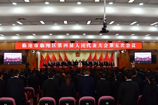 区四届人民代表大会第五次会议胜利闭幕
