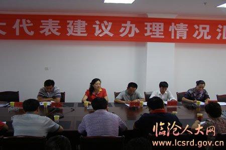 王菊副主任率队视察人大代表建议办理情况