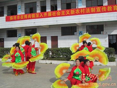 市人大在博尚启动社会主义新农村法制宣传教育活动